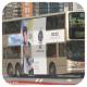 KW9501 @ 81 由 alexander 於 佐敦渡華路巴士總站出站梯(佐渡出站梯)拍攝