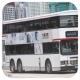 HU8420 @ 85X 由 dl3101 於 太子道東與亞皆老街交界梯(啟德梯)拍攝