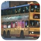 FW614 @ 2E 由 Kasuga Yui 於 馬頭圍道紅磡廣場梯(紅磡廣場梯)拍攝