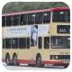 FZ5653 @ 86C 由 白賴仁 於 車公廟路面向車公廟梯(車公廟梯)拍攝