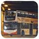 ML3941 @ A47X 由 雞蛋撈豬 於 大埔墟鐵路站 71A 出站門(大火 71A 出站門)拍攝