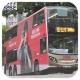 SF3318 @ 286C 由 tn8352 於 利安邨巴士總站通道左轉錦英路梯(利安出站梯)拍攝