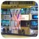 KS9352 @ N121 由 ~CTC 於 干諾道西右轉中環港澳碼頭巴士總站梯(入港澳碼頭巴士總站梯)拍攝
