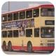 GA2387 @ 2E 由 Dennis34 於 九龍城碼頭巴士總站落客站梯(九碼落客站梯)拍攝