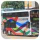 PH6346 @ 603 由 GR6291 於 安田街左轉入平田巴士總站梯(平田巴士總站梯)拍攝