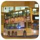 JX7466 @ N3D 由 9042_Lover 於 蒲崗村道宏景花園分站梯(宏景花園分站梯)拍攝
