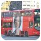 LZ5663 @ 60X 由 GK2508~FY6264 於 佐敦渡華路巴士總站出站梯(佐渡出站梯)拍攝
