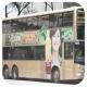 HJ2127 @ 302 由 譚威龍 於 德輔道中面向置地廣場梯(置地廣場梯)拍攝