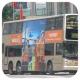 KK4200 @ 968 由 FY 8389 於 金鐘道右轉德輔道中背向前立法會梯(立法會梯)拍攝