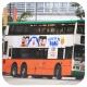 HP8141 @ 701 由 斑馬. 於 海麗邨巴士總站右轉深旺道梯(出海麗邨巴士總站梯)拍攝