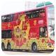 SR8808 @ 268B 由 lf272 於 紅磡碼頭巴士總站落客站梯(紅碼落客站梯)拍攝