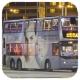 PA1162 @ A29 由 . 女巴迷 於 機場博覽館巴士總站面向航展道梯(博覽館E22系梯)拍攝