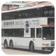 FP5351 @ 273 由 KR3941 於 華明邨巴士總站面對 273 總站梯(華明邨 273 總站梯)拍攝