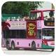 RK5338 @ H1 由 Samson Ng . D201@EAL 於 皇后街右轉皇后大道西梯(皇后街梯)拍攝