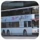HC9918 @ 80 由 GR6291 於 觀塘碼頭巴士總站坑尾梯(觀塘碼頭坑尾梯)拍攝