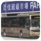 PH8276 @ 273B 由 KR3941 於 清河邨總站出站梯(清河邨總站出站梯)拍攝