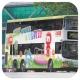 MF5119 @ 914 由 NG2205 於 海麗邨巴士總站右轉深旺道梯(出海麗邨巴士總站梯)拍攝