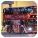 JA1063 @ 235M 由 LL3373 於 昌榮路與國瑞路交界北行企天橋底梯(昌榮路天橋底梯)拍攝