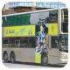 KW9112 @ 46X 由 GK2508~FY6264 於 美孚巴士總站入站梯(美孚巴總入站梯)拍攝