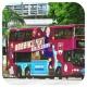 KT6491 @ 914 由 LZ8705xHollyTong 於 海麗邨巴士總站右轉深旺道梯(出海麗邨巴士總站梯)拍攝