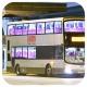 SY4050 @ 80X 由 控車辦 於 觀塘碼頭巴士總站坑尾梯(觀塘碼頭坑尾梯)拍攝