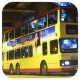 GK9141 @ 93K 由 GK9636 於 寶林巴士總站泊坑梯(寶林巴總泊坑梯)拍攝
