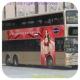 JR6252 @ 5P 由 KE8466 於 尖沙咀碼頭巴士總站入站位面向文化中心梯(尖碼入站梯)拍攝