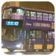 LZ5663 @ 42 由 The Samaritans 於 青康路右轉長青入巴士總站門(入長青入巴士總站門)拍攝