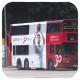 HR889 @ 7B 由 FT7052@40 於 何文田巴士總站出站梯(何文田出站梯)拍攝
