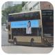 RV5771 @ 284 由 九龍灣廠兩軸車仔 於 大埔公路沙田段左轉新城市廣場梯(沙市梯)拍攝