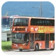 UD3393 @ A33X 由 MATwoSevenTwoThree 於 暢旺路巴士專線左轉暢連路門(暢旺路出暢連路門)拍攝