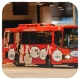 GF8477 @ 234X 由 The Samaritans 於 麼地道巴士總站上客坑梯(麼地道上客坑梯)拍攝