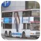 HR1507 @ 42A 由 肥Tim 於 渡華路左轉入佐敦渡華路巴士總站梯(渡華路入站梯)拍攝