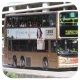 KA9153 @ 67M 由 許廷鏗 於 屯門公路東行面向翠豐台梯(荃景圍梯)拍攝