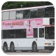 FP6071 @ 2A 由 Kasuga Yui 於 振華道面向樂雅苑分站梯(樂雅苑分站梯)拍攝