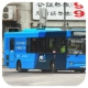 GU719 @ 30 由 The Samaritans 於 葵福路右轉葵仁路梯(葵仁路梯)拍攝