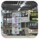KN3745 @ 88K 由 伊莎‧啤梨 於 大圍鐵路站巴士總站入坑梯(大火入坑梯)拍攝
