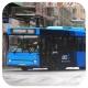 GU719 @ 30 由 The Samaritans 於 關門口街右轉沙咀道門(超力鏡業門)拍攝