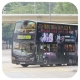 PX5152 @ 106P 由  挽男孩 於 柴灣道右轉環翠道門(柴斜門)拍攝