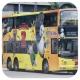 HW7486 @ 63X 由 海星 於 佐敦渡華路巴士總站坑尾梯(佐渡坑尾梯)拍攝