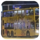 TN1550 @ N8 由 JN4317 於 英皇道油街分站梯(油街分站梯)拍攝