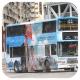 HR889 @ 95 由 GR6291 於 佐敦渡華路巴士總站出站梯(佐渡出站梯)拍攝