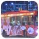 GU719 @ 34M 由 bunny 於 西樓角路東行面向荃灣鐵路站分站梯(荃灣鐵路站分站梯)拍攝
