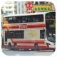 PZ8904 @ 11X 由 KM 7241 於 大沽街右轉寶其利街梯(寶石戲院梯)拍攝