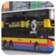 PX3555 @ 780 由 HC9045 於 中環天星碼頭巴士總站坑頭梯(中環天星碼頭坑頭梯)拍攝
