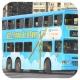 FX8166 @ 36B 由 GK2508~FY6264 於 佐敦渡華路巴士總站出站梯(佐渡出站梯)拍攝