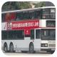FD7303 @ 30X 由 白賴仁 於 長沙灣道面向荔閣邨梯(長沙灣道荔閣邨梯)拍攝