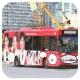 GU719 @ 46 由 NU8643 於 佐敦渡華路巴士總站坑頭維修站梯(佐渡維修坑梯)拍攝