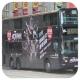 HV7225 @ 971 由 Enviro400 於 德輔道西石塘咀電車總站外梯(石塘咀電車總站梯)拍攝