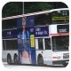 HR1507 @ 39M 由 肥Tim 於 荃景圍左轉荃威花園巴士總站梯(入荃威花園巴士總站梯)拍攝
